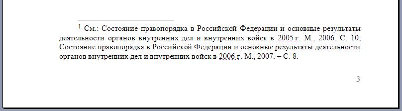 Поздравление при рождении сына на казахском 250